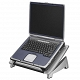 Podstawka pod notebook Fellowes Office Suites